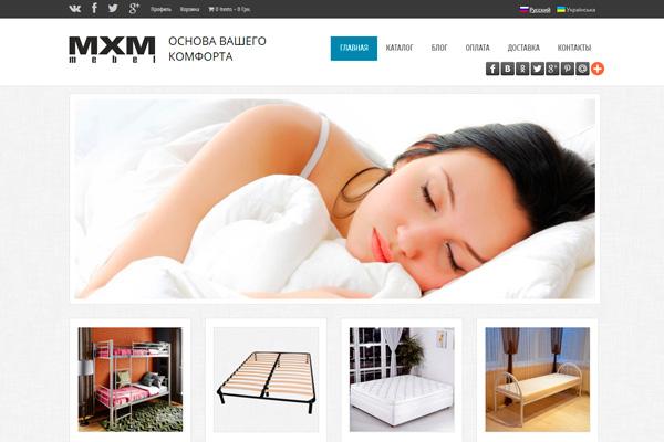 создание-сайтов-mxm.com