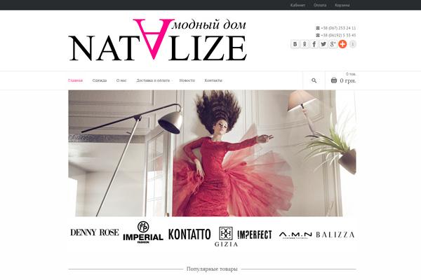 создание-сайтов-natalize.com