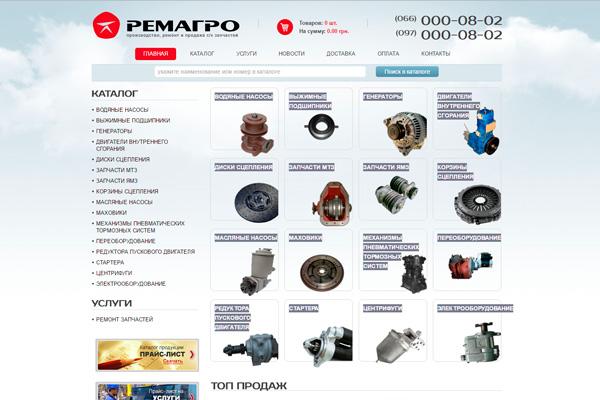 создание-сайтов-remagro.com