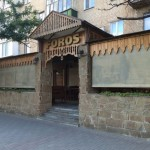 58-Melitopol-Restoran-Foros
