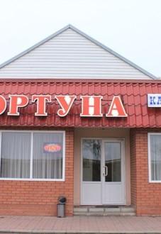 63-Melitopol-Kafe-Fortuna
