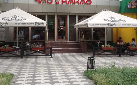 84 Кофейня Чао-Какао