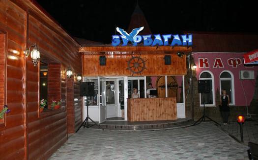 98 Ресторан Зураган