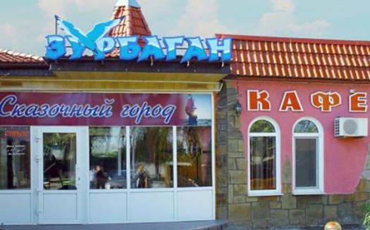 98 Ресторан Зураган2