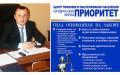 Адвокат Мелитопол Шкарупа Павел