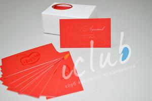 Визитки_рекламно_маркетинговое_агенство_iclub_Мелитополь5