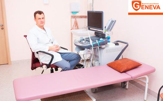 Женева медицински ценр Женева мелитопол