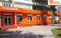 Женева врачи клиники мелитопол