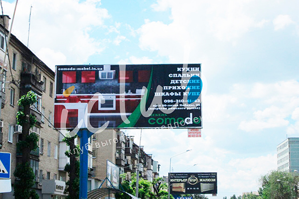 iclub билборды, наружная реклама в мелитополе