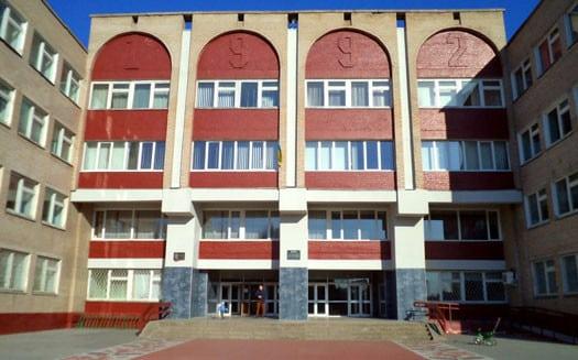 4 школа Мелитополь