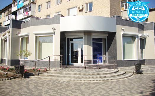 Атлант - мед центр Мелитополь (1)