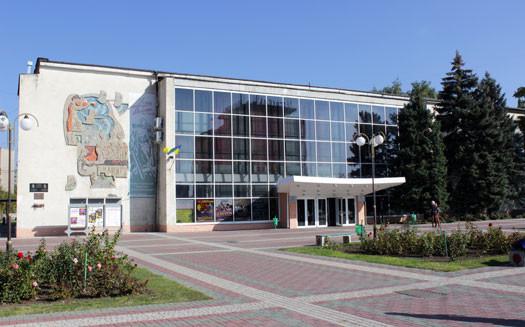 ДК Шевченко в г. Мелитополь (1)
