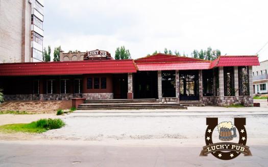 Кафе-бар Lucky Pub в Мелитополе (2)