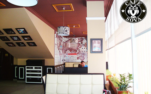 Кофейня Сова в Мелитополе (4)