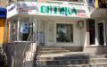 Оптика Люкс и офтальмологический салон Зрение Мелитополь