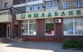 Ощадбанк в Мелитополе (1)