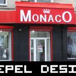 Шепель дизайн оформление витрин магазинов и фасада