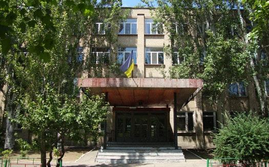 Школа 14 Мелитополь (1)