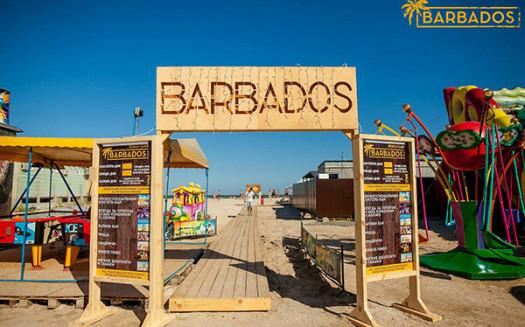 Барбадос-Кирилловка-(2)