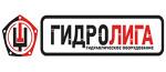 Еталон- запчасть ТМ Гидролига