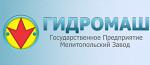 Мелитопольский завод Гидромаш