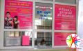 Клиника, дружественная к молодежи Мелитополь (2)