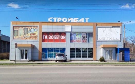 Магазин Стройбат Мелитополь (2)