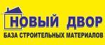 Новый двор в Мелитополе лого