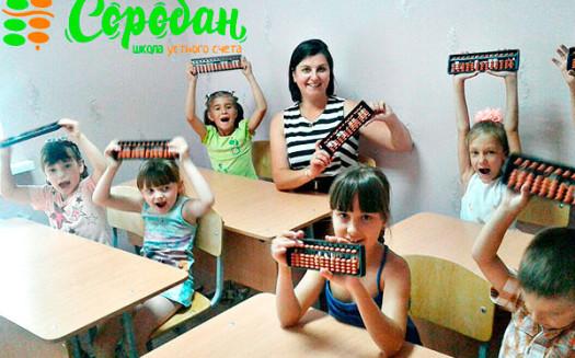 Соробан-в-Мелитополе-(3)
