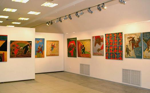 Афиша Мелитополь выставки