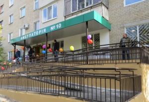Амбулатория Мелитополь