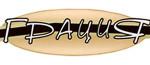 Грация лого