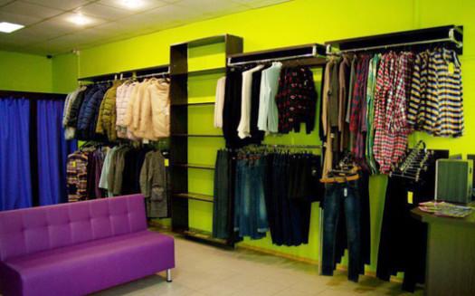 Look Like - магазин мужской и женской одежды Мелитополь (3) 470ea452b39
