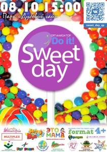 фестиваль сладостей в запорожье