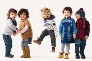 Дети зимняя обувь Непоседа Мелитополь