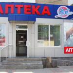 Аптеки 36,6 в Мелитополе (1)