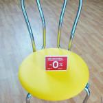 Барный стул Тюльпан (1)