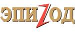 Эпиzод лого
