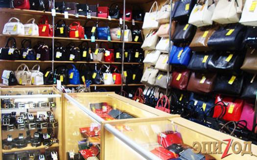 Эпиzод - магазин сумок, новогодняя атрибутика (1)