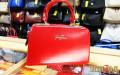 Эпиzод - магазин сумок, новогодняя атрибутика (2)