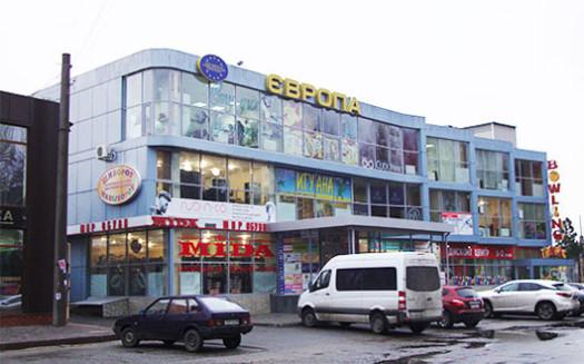 Lady Secret - аутлет магазин нижнего белья Мелитополь (1)