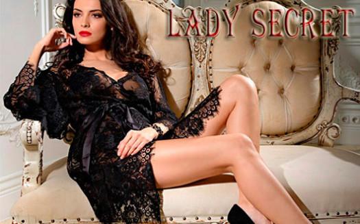 Lady Secret - аутлет магазин нижнего белья Мелитополь (4)