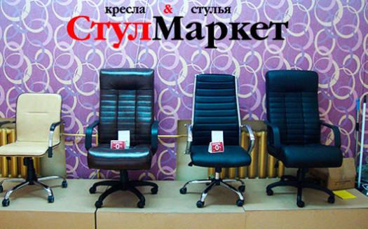 Магазин СтулМаркет в Мелитополе (4)
