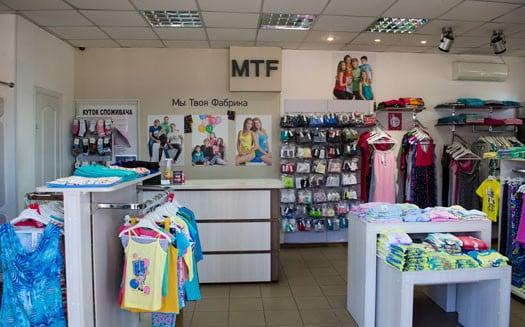 Мелитопольская трикотажная фабрика Надежда (2)