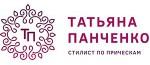 Стилист причесок Татьяна Панченко