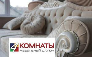 4-komnatyi-mebelnyiy-salon-Melitopol-1