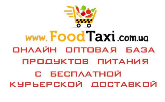 Доставка еды FoodTaxi  Мелитополь (1)