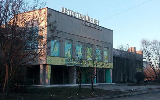 avtovokzal-melitopol-as1-01