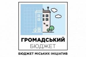 бюджет мелитополь