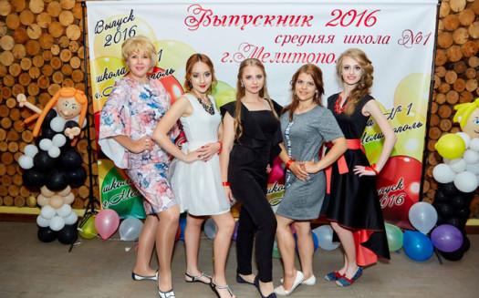 Семёнова Елена - ведущая, координатор и организатор ваших мероприятий в Мелитополе (2)